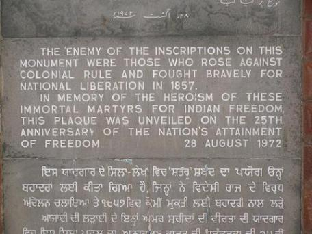 1857 Memorial plaque